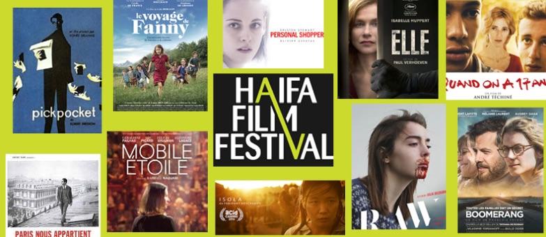 haifa-film-festival
